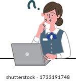 woman banker reception laptop... | Shutterstock .eps vector #1733191748