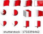 various designs of the bahrain...   Shutterstock . vector #1733396462