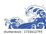 large wave blue illustration...   Shutterstock .eps vector #1733612795