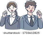 office worker guts pose man and ...   Shutterstock .eps vector #1733612825