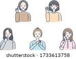 pointing smile female vector set | Shutterstock .eps vector #1733613758