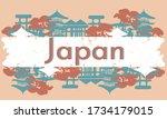 Japanese Banner In Pastel...