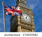 Union Jack Flagon Pole  And Bi...