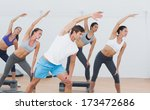 instructor and fitness class... | Shutterstock . vector #173472686