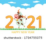 the cheerful character of the... | Shutterstock .eps vector #1734755375