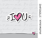i love you  handwritten... | Shutterstock .eps vector #173501642