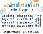 funny vector latin and cyrillic ... | Shutterstock .eps vector #1735457138