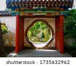 Taiyuan China On July 6 2010. ...