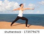 yoga exercise | Shutterstock . vector #173579675