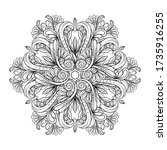 vector abstract black and white ...   Shutterstock .eps vector #1735916255