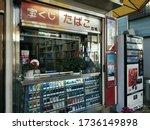 Chiba  Jp   January 5  2020 ...