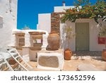 Traditional Greek House On...