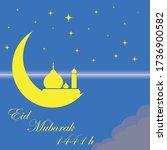 eid mubarak kareem 1441 hijriah | Shutterstock . vector #1736900582