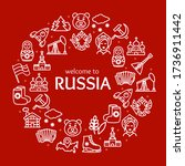 russia travel and tourism signs ... | Shutterstock . vector #1736911442