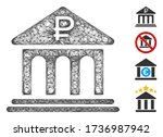 mesh rouble bank building web... | Shutterstock .eps vector #1736987942
