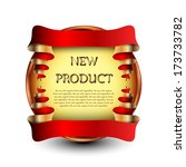 royal label with red ribbons | Shutterstock .eps vector #173733782