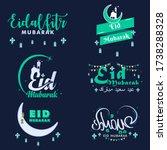 eid mubarak arabic and english... | Shutterstock .eps vector #1738288328
