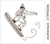 sportsman figure isolated on... | Shutterstock . vector #173943206