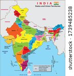 india map. states and union... | Shutterstock .eps vector #1739485238