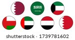 gulf country flag icon set in... | Shutterstock .eps vector #1739781602