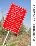 red signboard warning about... | Shutterstock . vector #174010976
