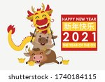happy chinese new year greeting ...   Shutterstock .eps vector #1740184115