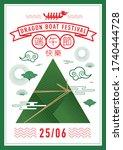dragon boat festival greetings... | Shutterstock .eps vector #1740444728