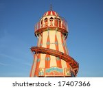 a giant helter skelter fun fair ...