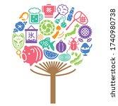 japanese summer icon fan shaped.... | Shutterstock .eps vector #1740980738