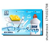 dish soap washer liquid... | Shutterstock .eps vector #1741022708