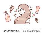 hair care  treatment concept... | Shutterstock .eps vector #1741319438