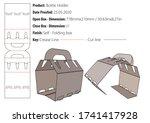 bottle carrier double product... | Shutterstock .eps vector #1741417928