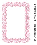 floral border with romantic...   Shutterstock .eps vector #1741583615