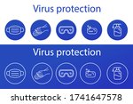 personal protection equipment... | Shutterstock .eps vector #1741647578