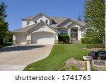exterior shot of a large... | Shutterstock . vector #1741765