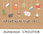 japanese new year's card in... | Shutterstock .eps vector #1742137328