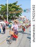 chiang mai  thailand january 19 ... | Shutterstock . vector #174221432