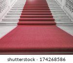 Постер, плакат: Red carpet on a