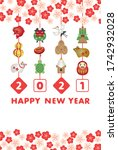 japanese new year's card in... | Shutterstock .eps vector #1742932028
