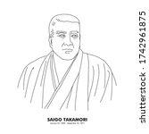 Takamori Saigo  1828 1877  Line ...