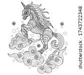 unicorn horse on the cloud....   Shutterstock .eps vector #1743722348
