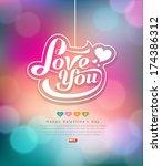 Colorful Bokeh Message Love Yo...