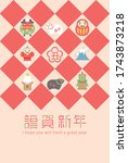 japanese new year's card in... | Shutterstock .eps vector #1743873218