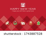 japanese new year's card in... | Shutterstock .eps vector #1743887528