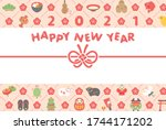 japanese new year's card in... | Shutterstock .eps vector #1744171202