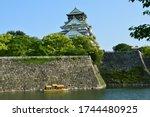 Osaka Castle Japan Archtecture...