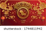 chinese new year 2021 year of...   Shutterstock .eps vector #1744811942
