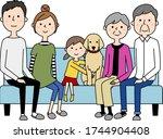 illustration of a family... | Shutterstock .eps vector #1744904408