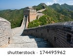 great wall   china  | Shutterstock . vector #174495962