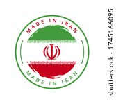 made in iran vector round label | Shutterstock .eps vector #1745166095